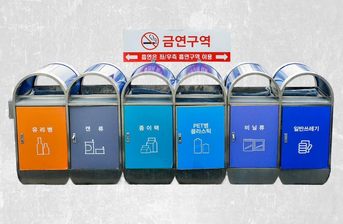 Pengolahan Limbah Plastik Di Korea Selatan